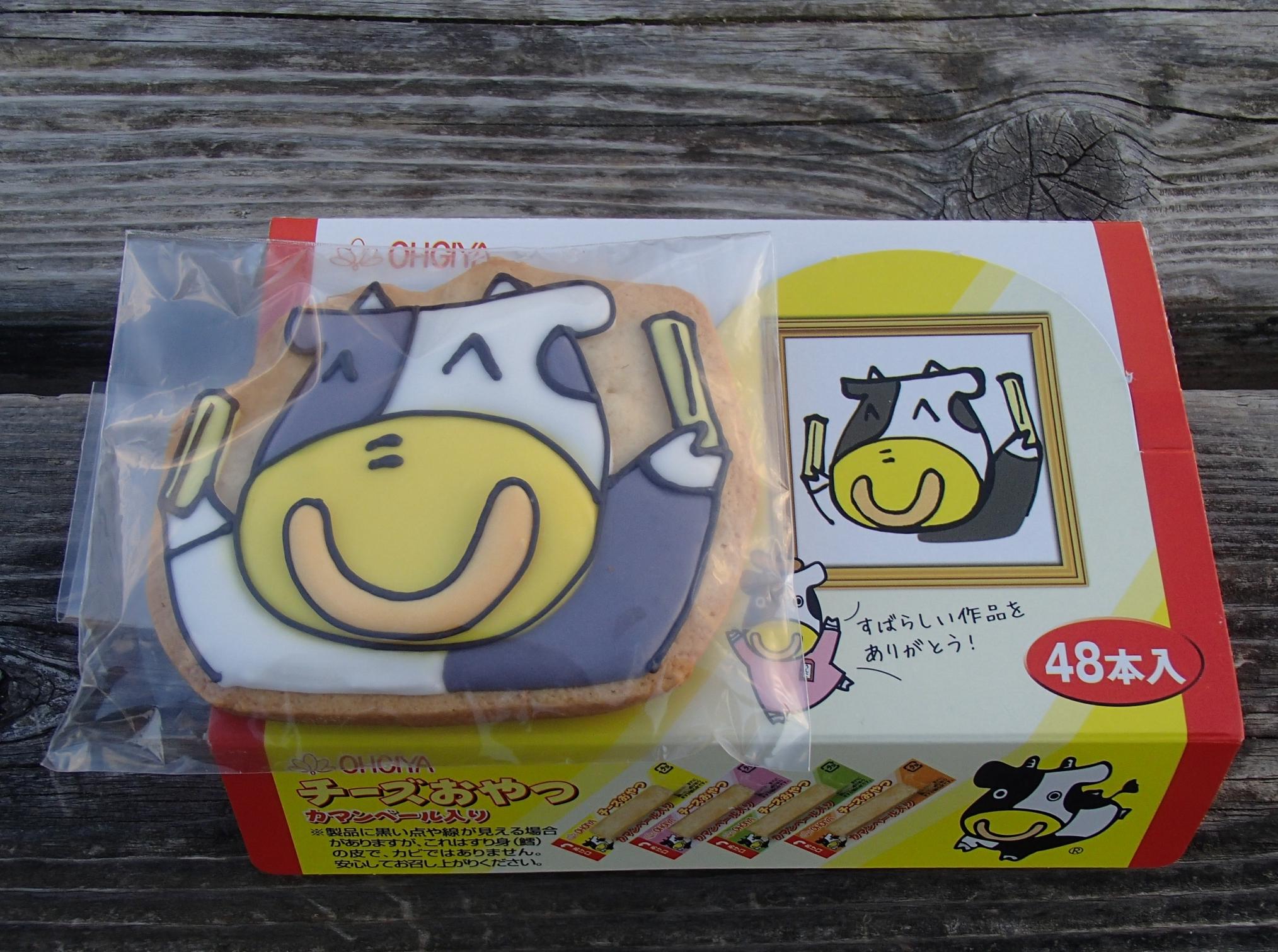 うしこちゃんクッキー