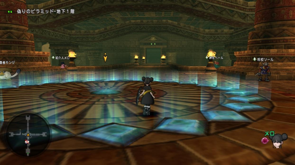 秘密の宝物庫への挑戦は水色の円の真ん中を調べる