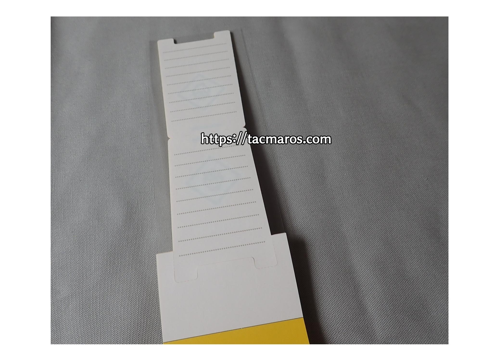 マイニンテンドー プラチナポイント交換グッズ スーパーマリオメーカー 2 工事中看板メモ メモ用紙部分