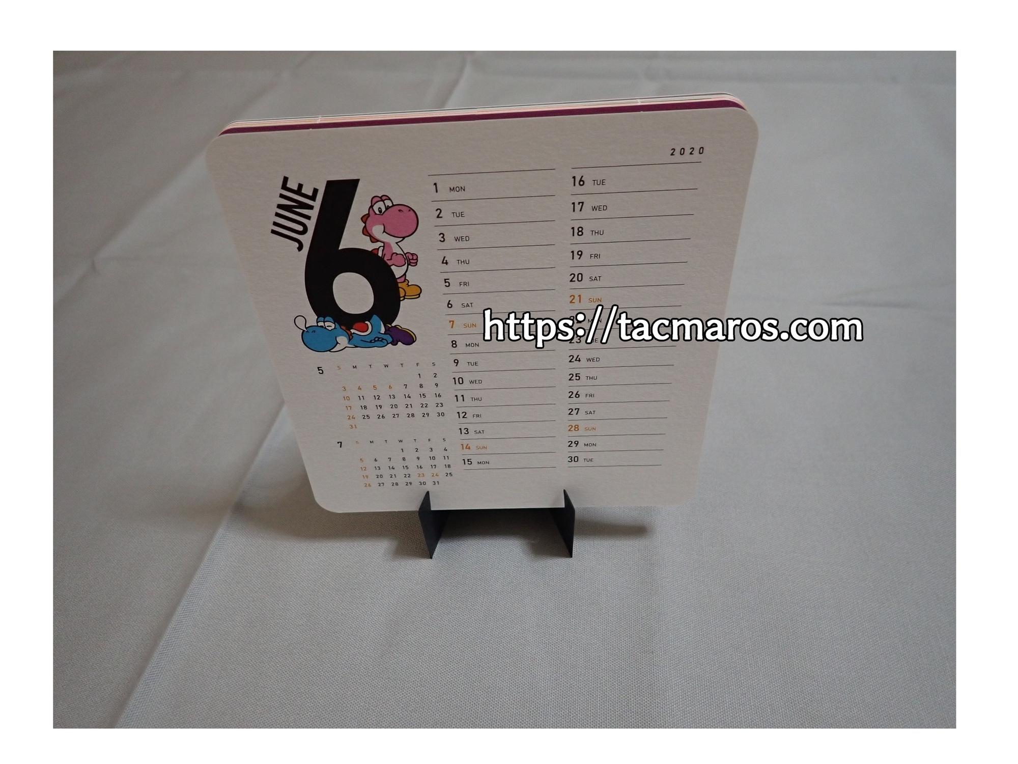 マイニンテンドープラチナポイント交換グッズ マイニンテンドーオリジナルカレンダー2020 裏面も使用できます