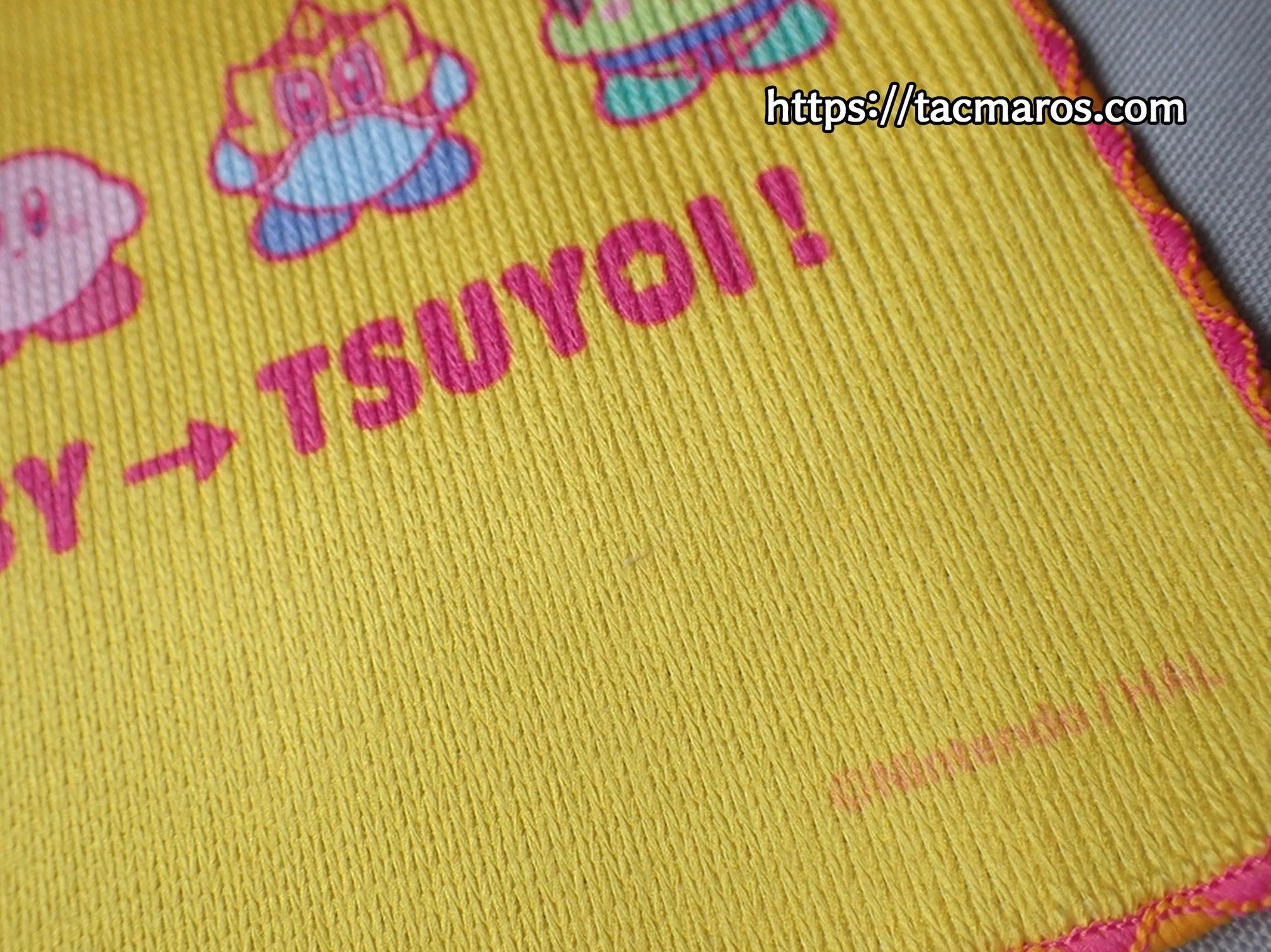 マイニンテンドー MyNintendo プラチナポイント交換グッズ カービィファイターズ2 ミニタオルハンカチ(2種) 黄色いハンカチ、表はニット素材です