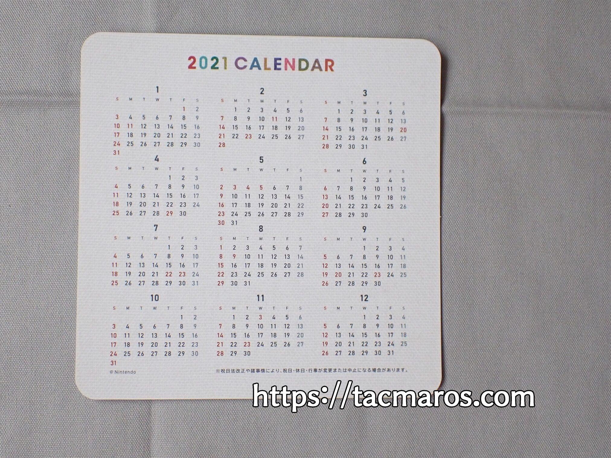 My Nintendo マイニンテンドーオリジナルカレンダー2021 年間カレンダーがついています